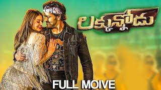 Lakkunnodu Latest Telugu Movie | Manchu Vishnu, Hansika | 2018 Telugu Movies