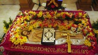 PROHODUL DOMNULUI.Starea a-I-a,a-II-a și a-III-a .Grupul de psalți ai Patriarhiei TRONOS