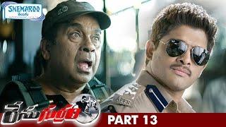 Race Gurram Telugu Full Movie | Allu Arjun | Shruti Haasan | Brahmanandam | Prakash Raj | Part 13
