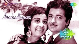 Anachadhanam Full Songs Jukebox | Prem Nazir, Sheela | Best Old Malayalam Film Songs