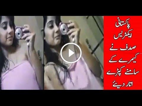 Pakistani Actress Sadaf Khan Leaked Video Scandal In Washroom