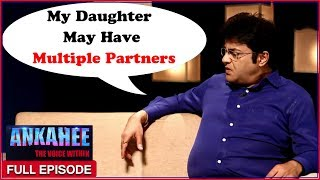 My Daughter May Have Multiple Partners | Ankahee - The Voice Within | Full Episode Ep #1