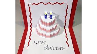 Happy Birthday Cake - Pop-Up Card Tutorial