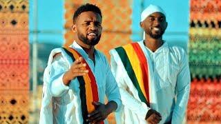 Yared Negu & Micky Gonderegna - Ethiopiye   ኢትዮጵዬ - New Ethiopian Music 2019 (Official Video)