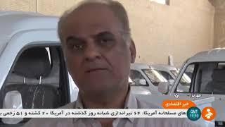 Iran Khodro Sazi Yazd co  & China YinXiang Group made Vehicles manufacturer خودروسازي يزد ايران