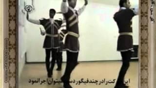 دانلود جدید اموزش رقص ایرانی - 1az.ir