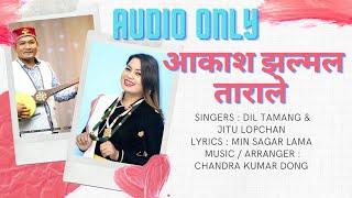 TAMANG SELO (Aakash Jhalamala Tara le ) by DIL TAMANG AND JITU LOPCHAN