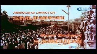 Deiva Kulandai Full Movie Part 2