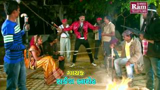 Gujarati Lokgeet |Mara Premna Nihaka Tane Lagashe |Rakesh Barot