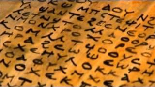 Discovery. Разгаданные тайны Библии. Утраченные Евангелия