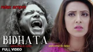 Bidhata James Sweetheart Bangla movie song 2016