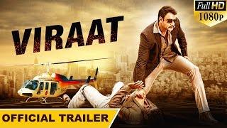 Viraat (2016) Official Trailer ft. Darshan, Isha Chawla, Chaithra Chandranath