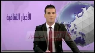 """نجوم الفن الجزائري يجتمعون في حفل إطلاق """" راح الغالي راح """" لنوال إيلول"""