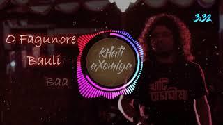 Mon Mur Uri Gusi Jae - Papon || Angaraag Mahanta || Junaki Rati || Lyrics Video ||Khati Axomiya
