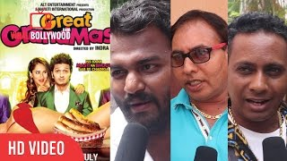 Great Grand Masti Public Review | First Day First Show