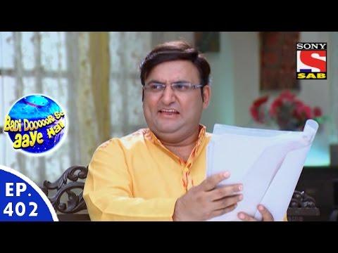 Badi Door Se Aaye Hain - बड़ी दूर से आये है - Episode 402 - 22nd December, 2015