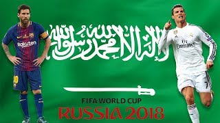 Can Saudi Arabia Win the World Cup with Messi & Ronaldo? | Part 1 | FM18 Experiment