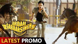Sardaar Gabbar Singh New Promo    Power Star Pawan Kalyan    Kajal Aggarwal    KS Ravindra
