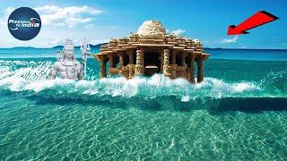 दिन में 1 बार दर्शन दे समुद्र में गायब हो जाता है ये मंदिर  Stambheshwar Mahadev  स्तंभेश्वर महादेव