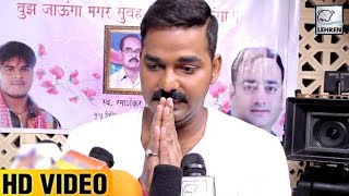 क्यों इंटरव्यू के दौरान पवन सिंह की आँखे हुई नम? | Pawan Singh | Lehren Bhojpuri