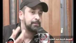 فيلم فاصل ونواصل   كريم عبد العزيز