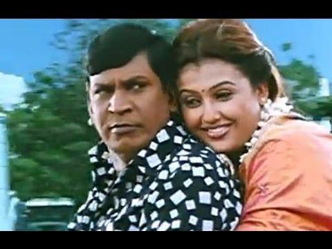 Vadivelu day dreams with Sona Azhagar Malai