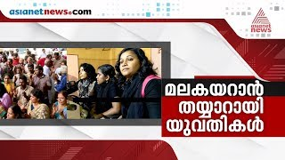 Will go to sabarimala says women in Kochi pressclub - 19 NOV 2018