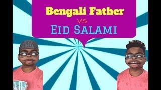 Eid Salami Vs Bengali Father | Yellow Potato
