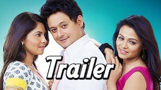 Mitwaa - Official Theatrical Trailer #1 (2015) - Swapnil Joshi, Sonalee Kulkarni - Marathi Movie HD