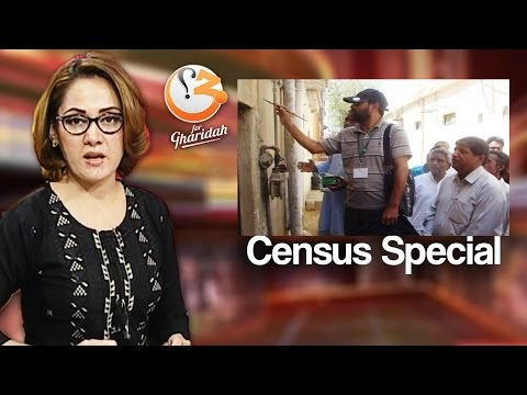 G For Gharidah - 17 March 2017 - Census Special - Express News