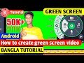 How To Create A Green Screen Video With Kinemaster Bangla Tutorial