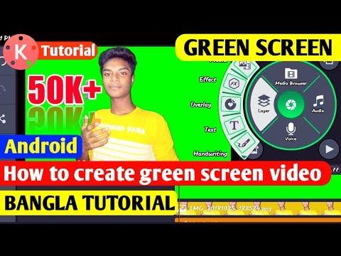 Xxx Mp4 How To Create A Green Screen Video With KINEMASTER। Bangla Tutorial।A M NOYON। Green Screen Video। 3gp Sex