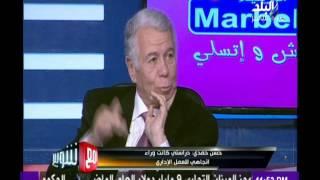 صدى البلد | حسن حمدي: من لا يعرف المبادئ لا يعرف الأهلي