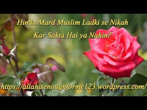 Hindu Mard Muslim Ladki se Nikah Kar Sakta Hai ya Nahin Shaykh Abu Zaid Zameer
