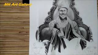 How to Draw Shivaji Maharaj Pencil Sketch - MK Art Gallery
