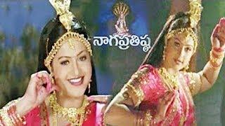 Naga Pratishta Telugu Full HD Movie | Telugu Online Movies | Silver Screen Movies