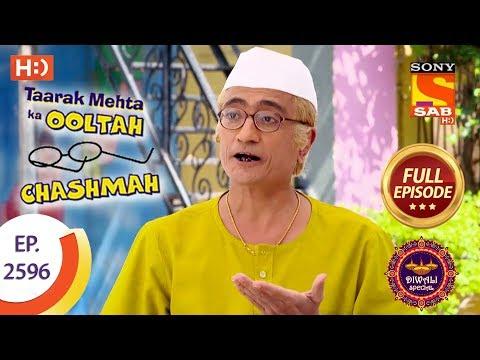 Xxx Mp4 Taarak Mehta Ka Ooltah Chashmah Ep 2596 Full Episode 7th November 2018 3gp Sex
