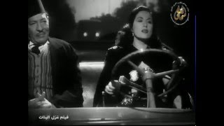 فيلم غزل البنات