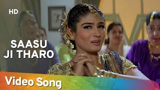 Sasuji - Govinda - Satish Kaushik - Raveena Tandon - Rajaji - Poornima - Hindi Item Songs