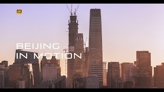 4K Timelapse: BEIJING IN MOTION 2017 NEW ERA  延时摄影《新动北京2017新纪元》