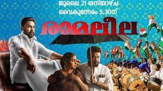 Specials I Mega Hit Movie Ramaleela 21st July Saturday @ 5.30 I MazhavilManorama