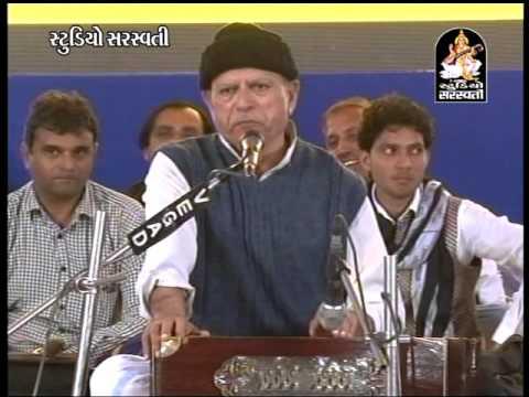 Bhikhudan Gadhvi Gujarati Dayro Bhajan Santvani Valvod Live Programme