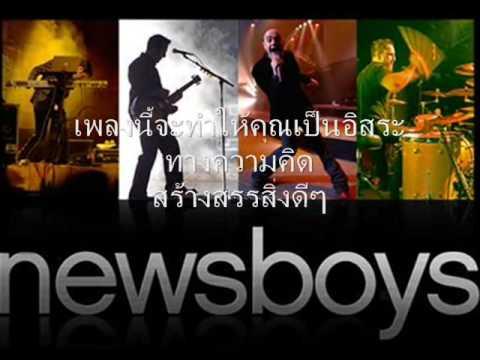 Xxx Mp4 I Am Free Thai หลุดพ้นจากsexเสพติดกับเพลง Newsboys 3gp Sex
