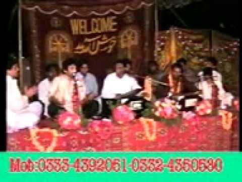 Haji Rehmat Ali Zohaib Ali Ehsan Ali Qawwal Classical part 2