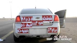 Mi✘ Ձ૦١Ƽ • ستاردست │  ستاردست • saudi arabia drift