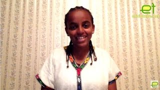 Ethiopia - Mahder : ማህደር - Episode 1 | መልካም አዲስ አመት ፳፻፱ : Happy Ethiopian New Year 2009