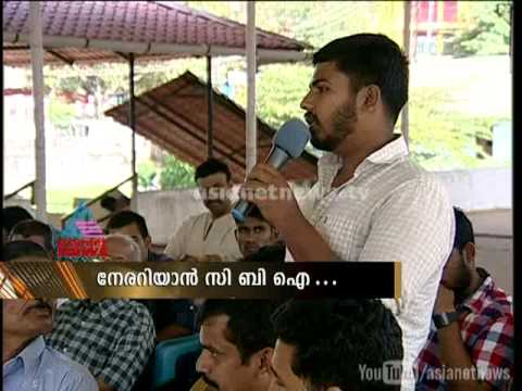 Nerkkuner Kerala Debates: Issues that matter - Debate on Kannur Kathiroor political murder| Nerkkuner 11th September 2014