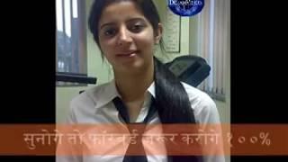 जो एक बार इस वीडियो को देख ले और सुन ले वो बार बार ...Please Ek Bar Jaroor Suniyea Dil Se