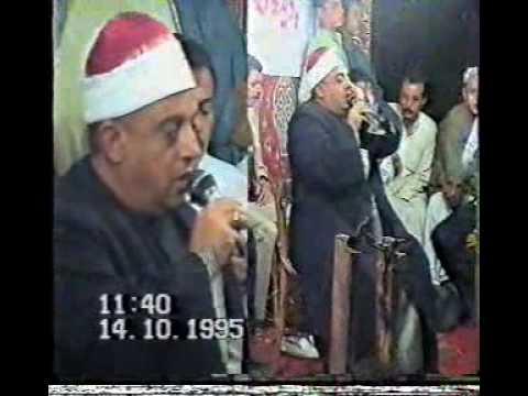 الشيخ طلعت هواش رقم 1 10 014 1995 من مكتبة محمود المداح