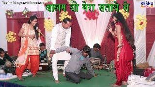बालम यो मेरा सतावे से #Annu & Pooja Sharma #Ashok Cotala #Haryanvi Dance Ragni 2018 # Keshu Haryanvi